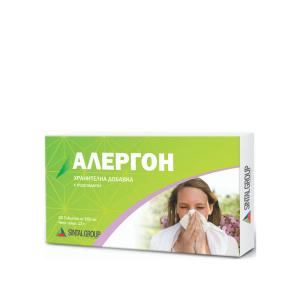 Алергон хранителна добавка при алергии и сенна хрема