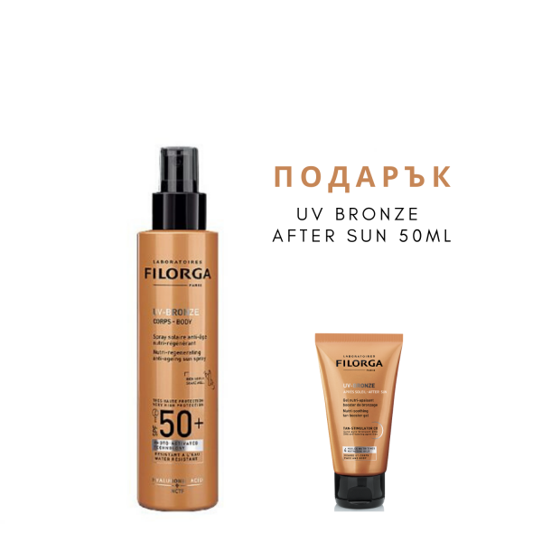 Filorga UV Bronze Слънцезащитно сухо олио SPF 50