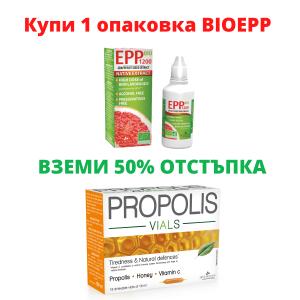 промо пакет имуностимулатор мед прополис ампули