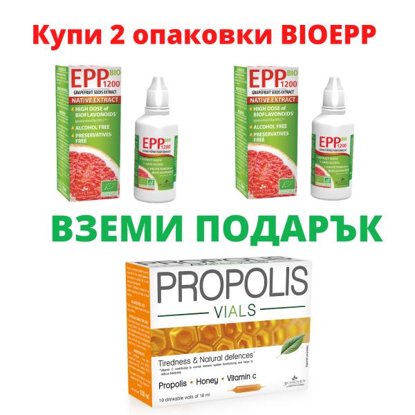 промо пакет имуностимулатор мед прополис безплатна доставка
